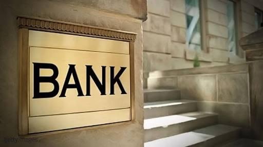 Bank Hasil Merger Lebih Kuat Menghadapi Guncangan Ekonomi Global